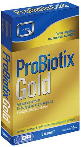 Quest Probiotix Gold, 15 Κάψουλες