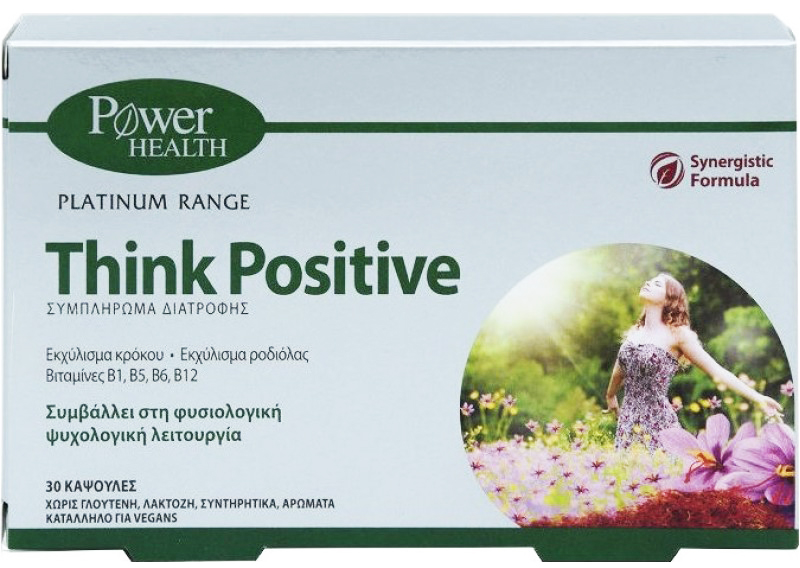 Power Health Think Positive, 30 Κάψουλες