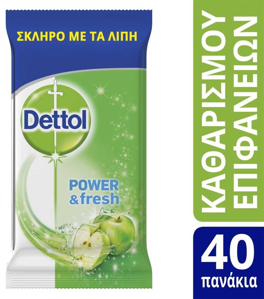 Dettol Αντιβακτηριδιακά Μαντηλάκια Καθαρισμού Επιφανειών Με Άρωμα Πράσινο Μήλο, 40τμχ