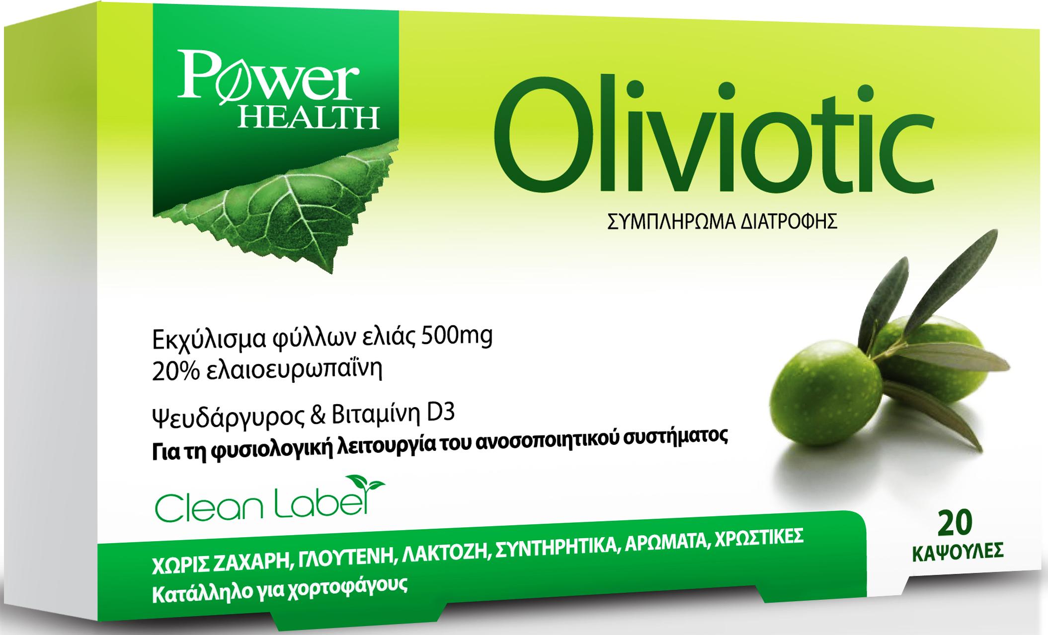 Power Health Oliviotic, 20 Κάψουλες