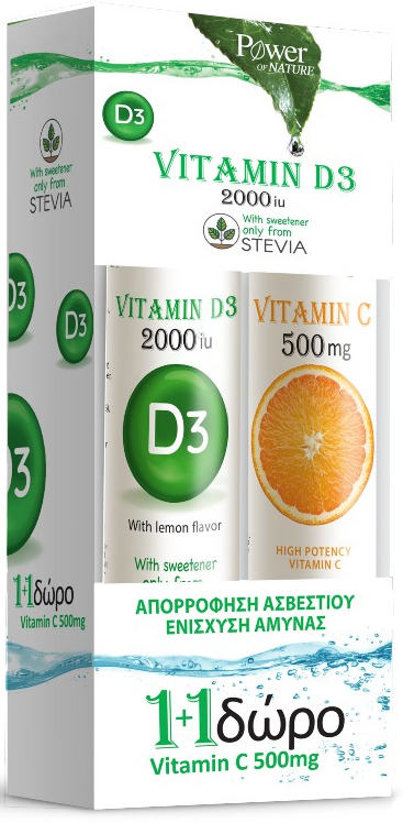 Power Health Vitamin D3 2000iu 20 Αναβρ. Δισκία Λεμόνι & Δωρο Vitamin C 500mg 20 Αναβρ. Δισκία Πορτοκάλι