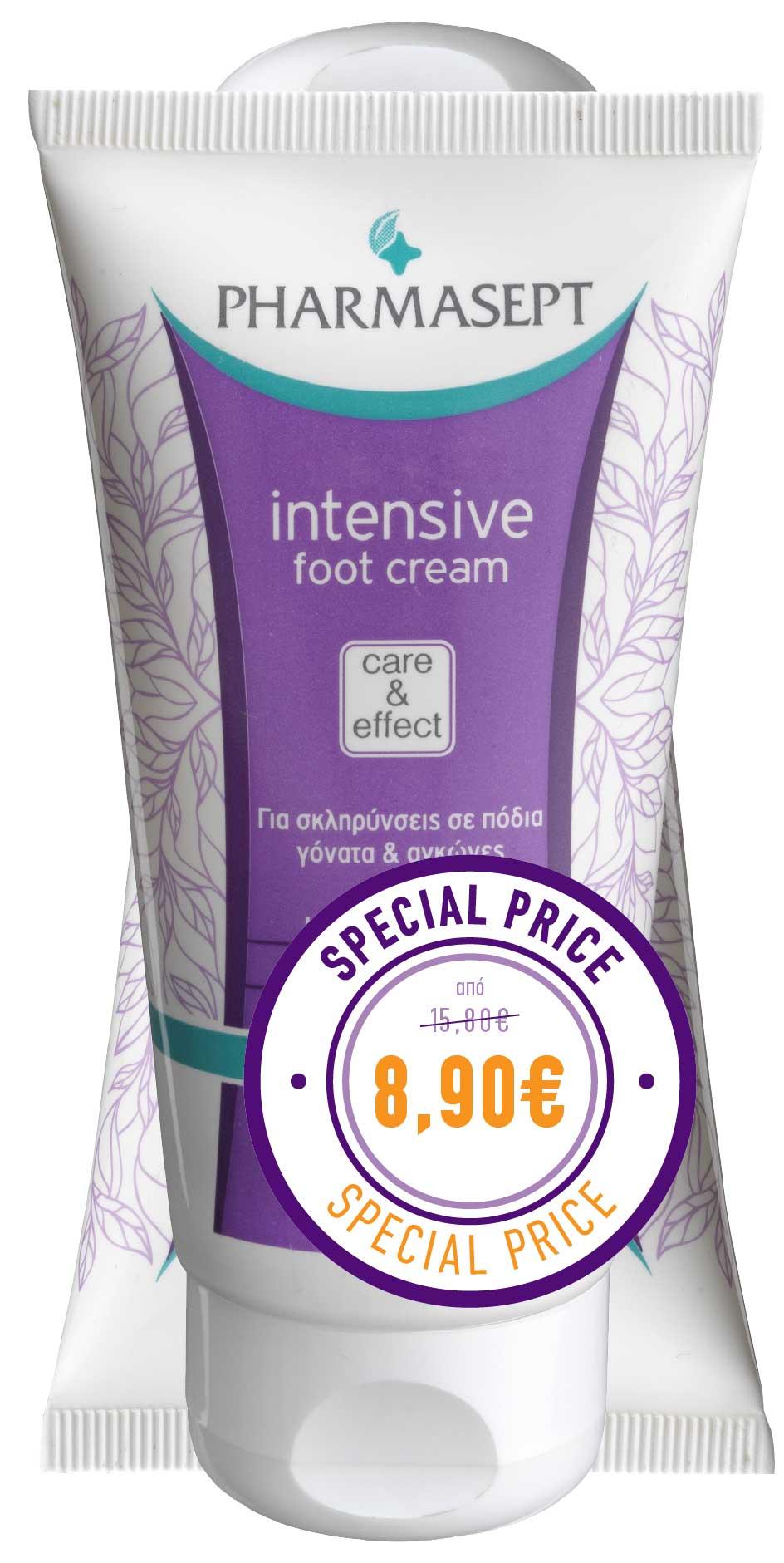Pharmasept Tol Velvet Intensive Foot Cream 1+1 Δώρο , 2x 75ml