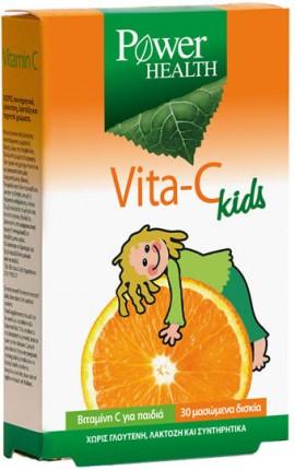 Power Health Vita- C Kids, 30 Μασώμενα Δισκία