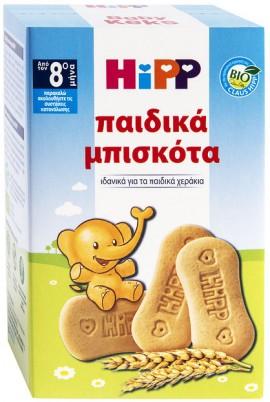 Hipp Παιδικά Μπισκότα, 150gr