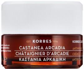Korres Κρέμα Νύχτας Καστανιά Αρκαδική, 40ml