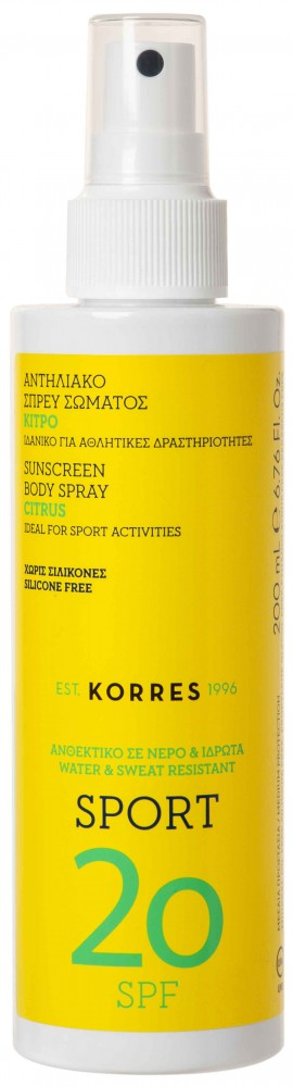 Korres Κίτρο Sport Body Spray SPF20, 200ml