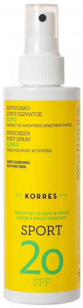 Korres Κίτρο Sport Body Spray SPF20, 200ml