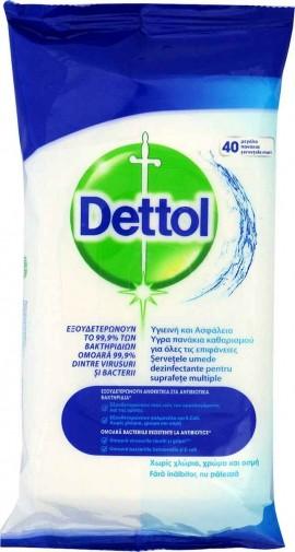 Dettol Αντιβακτηριδιακά Μαντηλάκια Καθαρισμού Χωρίς Άρωμα,  40τμχ