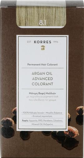 Korres Argan Oil Advanced Colorant 8.1 Ξανθό Ανοιχτό Σαντρέ, 50ml