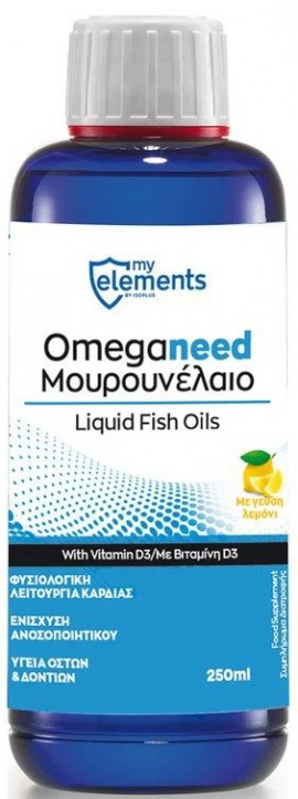 My Elements Ωmeganeed Μουρουνέλαιο Γεύση Λεμόνι, 250ml