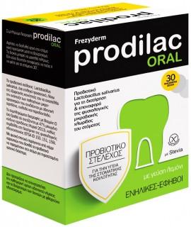 Frezyderm Prodilac Oral Με Γεύση Λέμονι, 30 Μασώμενα Δισκία