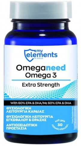 My Elements Ωmeganeed Omega 3 Extra Strenght, 30 Κάψουλες