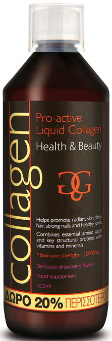 Total Health Collagen Pro-Active Φράουλα Δώρο 20% Περισσότερο Προιόν, 600ml