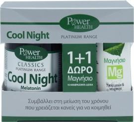 Power Health Platinum Night 30 Κάψουλες & Δώρο Μαγνήσιο Γεύση Λεμόνι 10 Αναβράζοντα Δισκία