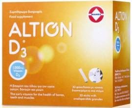 Altion D3 Γεύση Πορτοκάλι, 30 Φακελίσκοι Διαλύονται Στο Στόμα Χωρίς Νέρό
