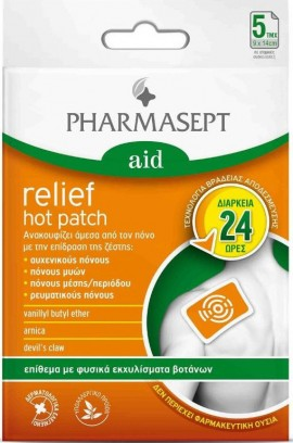Pharmasept Aid Relief Hot Patch, 5 Τεμάχια