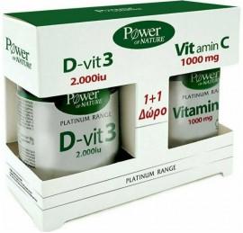 Power Health Vitamin D-Vit3 2000iu 60 Tαμπλέτες & Vitamin C 1000mg 20 Tαμπλέτες