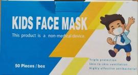 Μάσκες Παιδικές Μια Χρήσης Κορίτσι  Με Λάστιχο, 50 Τεμάχια