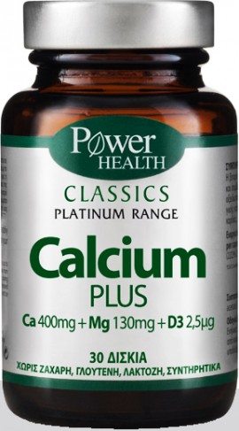 Power Health Platinum Calcium Plus, 30 Ταμπλέτες