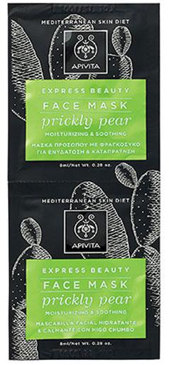 Apivita Express Beauty Μάσκα Προσώπου Με Φραγκόσυκο,2x8ml