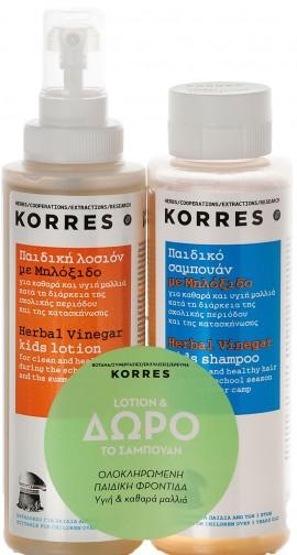 Korres 1+1 Αντιφθειρική Λοσιόν & Σαμπουάν Με Μηλόξιδο, 2x 150ml