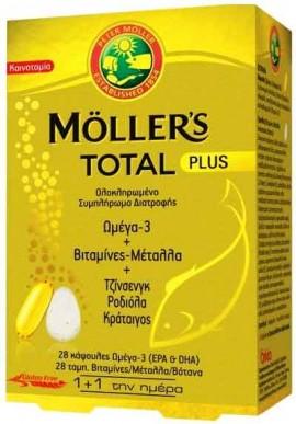 Mollers Total Plus, 28 Κάψουλες & 28 Ταμπλέτες