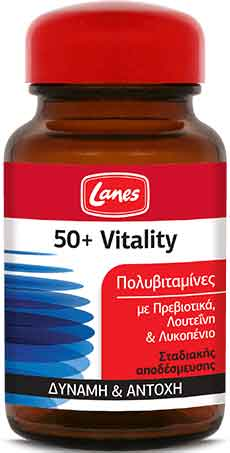 Lanes 50+ Vitality, 30 Ταμπλέτες