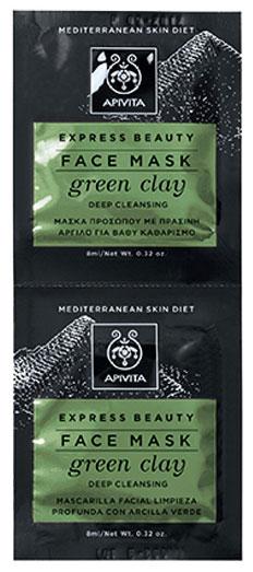 Apivita  Express Beauty Μάσκα Προσώπου Με Πράσινη Άργιλο, 2x8ml