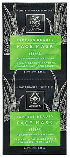 Apivita  Express Beauty Μάσκα Προσώπου Με Αλόη, 2x8ml