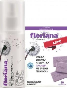 Power Health Fleriana Spray Αντικουνουπικό Γαλάκτωμα Σώματος, 100ml & Δωρο  Fleriana Εντομοαπωθητικά Πλακίδια, 10 πλακίδια