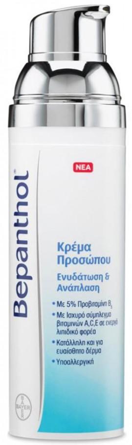 Bepanthol Κρέμα Προσώπου, 75ml
