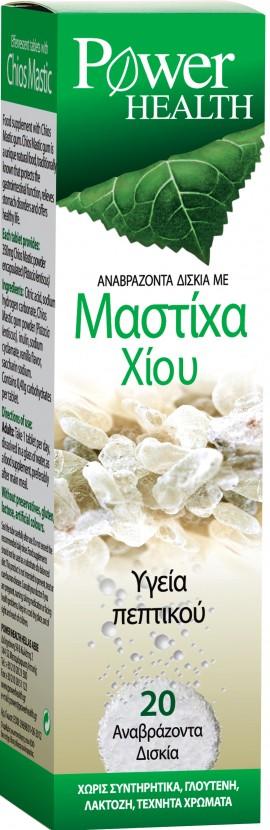 Power Health Μαστίχα Χίου, 20 Αναβράζοντα Δισκία