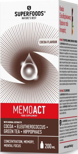 Superfoods MemoAct Γεύση Σοκολάτα, 200ml