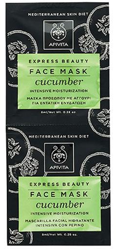 Apivita  Express Beauty Μάσκα Προσώπου Με Αγγούρι, 2x8ml