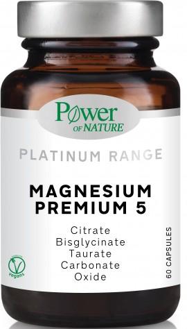 Power Health Platinum Magnesium Premium 5, 60 Κάψουλες
