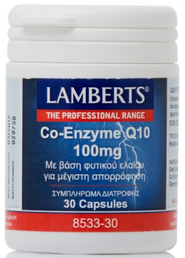 Lamberts Co-Enzyme Q10 100mg, 30 Κάψουλες