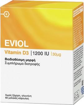 Eviol D3 1200IU 30μg, 60 Μαλακές Κάψουλες