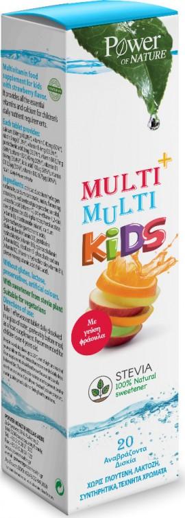 Power Health Multi+ Multi Kids Stevia Γευσή Φράουλα, 20 Aναβράζοντα Δισκία