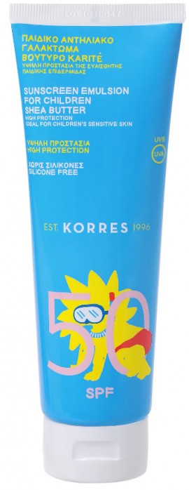 Korres Βούτυρο Καριτέ SPF50, 250ml