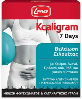 Lanes Kcaligram 7 Days, 14 Ταμπλέτες