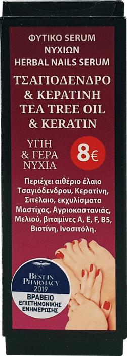 Fito+ Φυτικό Serum Νυχιών Με Τσαγιόδεντρο & Κερατίνη, 10ml