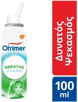 Otrimer Breathe Clean Δυνατός Ψεκασμός, 100ml