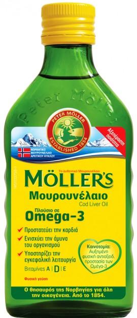 Möller's Υγρό Mουρουνέλαιο Με Γεύση Φυσική, 250ml