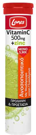 Lanes Vitamin C 500mg + Zinc Γλυκολέμονο, 20 Αναβράζοντα Δισκία