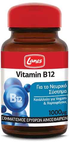 Lanes Vitamin B12, 30 Ταμπλέτες