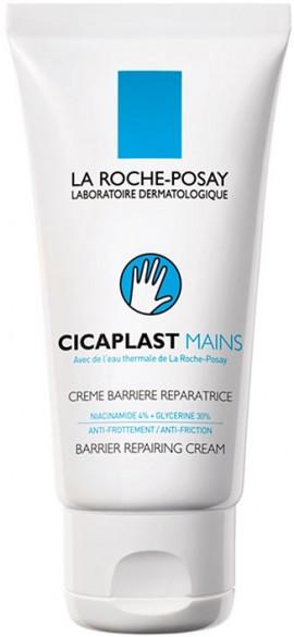 La Roche- Posay Cicaplast Hand Cream, 50ml