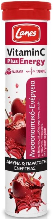 Lanes Vitamin C Plus Energy Κεράσι 500mg, 20 Aναβρ. Δισκία