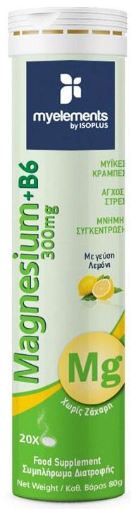 My Elements Magnesium+ B6 Γεύση Λεμόνι, 20 Αναβράζοντα Δισκία