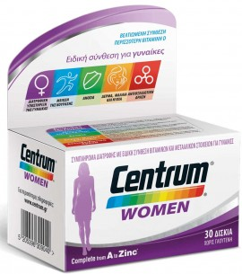 Centrum Women, 30 Ταμπέτες
