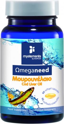 My Elements Ωmeganeed Μουρουνέλαιο, 120 Κάψουλες